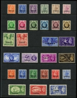 Lot 1456 [3 of 3]:1927-51 Mint Selection including KGV 1927 & 1934-35 Definitive & 1935 Jubilee sets, KGVI 1937 & 1944 Definitives, 1948 Wedding (MUH), 1949 2d to 10/- set & 1950-51 ½d to 10/- set, some hinge remainders, generally fine mint, Cat £325+. (61)