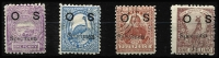 Lot 947 [2 of 2]:1888-90 'OS' Overprints: ½d to 6d & 1/- SG #O39-O42 & O44 (2d crease), with Type 11 'Specimen' overprints & 'GPO'-in concentric ovals CTO cancels, all with gum. (5)