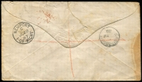 Lot 957 [2 of 10]:1848-1911 Cover Selection including 1848 Sydney pre-stamp to England, Manchester backstamp, 1866 mourning cover to NZ with 6d Diadem, Hunters Hill departure and Auckland arrival backstamps, 1886 to USA with DLR 2d strip of 3 & 1d tied by Bars '285' cancels, Milton datestamp alongside, New York backstamps; 1888 to Germany with DLR 2d & 6d tied by Rays '231', Coonamble departure & Riesenburg arrival backstamps, 1887 registered to UK with 2d DLR & 8d Diadem, Sydney Registered Letter Office datestamp, Carisbrook, Isle of Wight arrival backstamp, plus six other items; condition variable. (11)