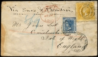 Lot 957 [1 of 10]:1848-1911 Cover Selection including 1848 Sydney pre-stamp to England, Manchester backstamp, 1866 mourning cover to NZ with 6d Diadem, Hunters Hill departure and Auckland arrival backstamps, 1886 to USA with DLR 2d strip of 3 & 1d tied by Bars '285' cancels, Milton datestamp alongside, New York backstamps; 1888 to Germany with DLR 2d & 6d tied by Rays '231', Coonamble departure & Riesenburg arrival backstamps, 1887 registered to UK with 2d DLR & 8d Diadem, Sydney Registered Letter Office datestamp, Carisbrook, Isle of Wight arrival backstamp, plus six other items; condition variable. (11)