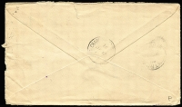 Lot 961 [2 of 2]:1903 (Dec) registered cover to Prince Edward Island, Canada with 10d violet (prob SG #323) solo franking tied by smudged 'REGISTERED/SYDNEY' datestamp, Charlotte Town (P.E.I.) arrival backstamp.