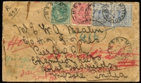 Lot 1102 [1 of 2]:1907 (Dec 17) Mittagong registered cover to Kolar Goldfields, Mysore, India, manuscript registration marking, Melbourne transit & Champion-Reefs (Kolar Goldfield) arrival backstamps, redirected to Bangalore with Tuticorin transit, undelivered with 'NOT KNOWN' handstamp and Madras & Bombay DLO datestamps.
