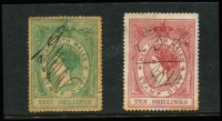 Lot 953 [3 of 3]:Stamp Duty: 1865 Large Format perforated group comprising 4d, 6d (on piece), 8d, 1/-, 2/-, 3/-, 4/- (corner fault), 5/-, 6/-, 9/- (aged) & 10/-, condition variable but generally good for these, pen or bank cancels. The 9/- is particularly scarce, Elsmore Online Cat $720 (ex 4/-). (11)