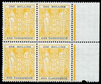 Lot 1627:1940-58 Arms 1/3d yellow & black wmk upright SG #F192aw marginal block of 4, fresh MUH, Cat £140++.
