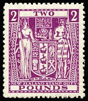 Lot 2184:1940-58 Arms £2 bright purple wmk upright SG #F206, fine MLH, Cat £225.
