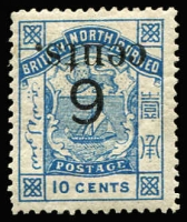 Lot 1478:1891-92 Surcharges 6c on 10c blue Arms variety Surcharge inverted SG #56a, fine mint, Cat £300.
