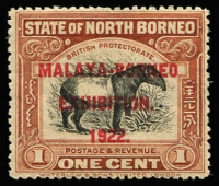 Lot 1479:1922 Malaya-Borneo Exhibition 1c brown variety Stop after 'EXHIBITION.' SG #253c, fine mint, Cat £110.