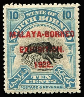Lot 1483:1922 Malaya-Borneo Exhibition 10c turquoise-blue variety Stop after 'EXHIBITION.' SG #263a,  fine mint, Cat £130.