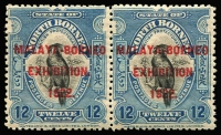 Lot 1484:1922 Malaya-Borneo Exhibition 12c deep blue pair, left-hand unit variety Stop after 'EXHIBITION.' SG #265a, fine mint, Cat £108+.