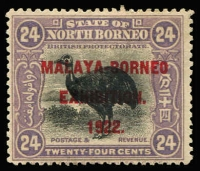 Lot 1485:1922 Malaya-Borneo Exhibition 24c mauve variety Stop after 'EXHIBITION.' SG #270a, fine mint, Cat £250.