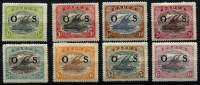Lot 1420 [3 of 3]:1931-32 Overprinted 'OS': ½d to 2/6d set SG #O55-66, 3d & 4d ink transfer or disturbance on gum, 2/6d mild gum toning, otherwise fine mint, Cat £130. (12)