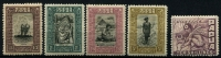 Lot 855 [2 of 3]:1932 Pictorials ½d to £1 set SG #130-45, fine MLH/MVLH, Cat £550. (16)