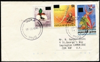 Lot 1260 [2 of 4]:1995-96 Commercial Covers Emergency surcharge frankings with values to 1K, one registered at Balimo, other offices include Buka, Wau, etc. Scarce frankings. (11 covers). (11 covers)