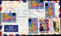 Lot 1260 [1 of 4]:1995-96 Commercial Covers Emergency surcharge frankings with values to 1K, one registered at Balimo, other offices include Buka, Wau, etc. Scarce frankings. (11 covers). (11 covers)