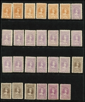 Lot 985 [2 of 3]:Impressed Duty: 1895 3d to £500 set of 63 values with colourless embossed cancels, few values with perf faults or minor tones, otherwise generally above-average condition with full gum, Elsmore Online Cat $750.