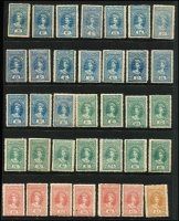 Lot 985 [3 of 3]:Impressed Duty: 1895 3d to £500 set of 63 values with colourless embossed cancels, few values with perf faults or minor tones, otherwise generally above-average condition with full gum, Elsmore Online Cat $750.