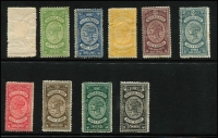 Lot 984 [3 of 3]:Stamp Duty Selection: with 1868 perforated to 2/- x2 (one with fake Rockhampton datestamp), 2/6d, 5/- & 20/-; 1871-74 to burelé Band 20/-; 1892 Long Types to £5 with colourless embossed cancels, most penetrating paper and paper hinge reinforced; also high value Small Chalons with fiscal cancels. (34)