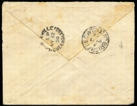 "Lot 1554 [2 of 2]:1900 Boer War (Apr 2) cover Cobb & Co Charleville (Qld) with GB 1d lilac pair tied by British FPO 27 datestamp endorsed ""From Trooper H Smith 4145/1 reserve squadron/Kitcheners Horse/on active service/..."" at upper-left, Brisbane and Townsville transit backstamp, minor blemishes. [Mail from an Australian volunteer serving with an Imperial unit is seldom seen]"