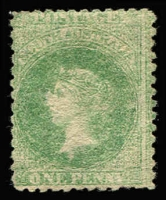 Lot 821 [1 of 2]:1874-77 QV P11½-12½: 1d deep yellow-green, variety Printed on both sides SG #O6a, fine used, Cat £1,300. RPSL Certificate (2001).