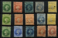 Lot 1000 [3 of 3]:Selection with optd 'REPRINT' on Crown/SA imperfs x5 (1/- yellow fault), roulettes x5 & perforated issues x7, also optd 'SPECIMEN' x10 with values to 5d & 6d, some condition issues, generally fine, most values large-part gum. (27)