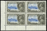 Lot 1539:1935 Silver Jubilee 2c lower-left corner block of 4, variety Extra flagstaff SG #239a, lower units MUH, fresh block, Cat £35++.