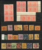 Lot 327 [3 of 3]:Assortment On Hagners with imperf 1/- Octagonal x2, 1d QOT, 6d Woodblock, perforated 1/- Octagonal x2, 1878 Coloured Papers group, 1901-13 1d mint multiples & perf 'OS' to 5/- used, also postage dues to 1/-, TPO cancels, etc; mixed condition. (200+)