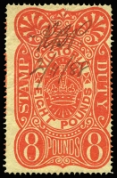 Lot 1114 [2 of 3]:Stamp Duty: 1879 Large Types £5 to £9, £6 minor perf tear, few pinholes on £5 & £6, £7 to £9 pinhole-free, above average condition for these. (5)