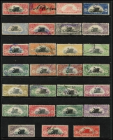 Lot 344 [1 of 2]:Selection: with Internal Revenue 1881 2d on 3d & 3d on 3d both postally used, 1881-96 Long Types 1d to 1/- postally used (key 2d value is aged), plus 2/6d to 10/- fiscally used; Stamp Duty 1904-27 Swan Bicolours to 30/- with various shades, perfs & printings; condition variable. (38)