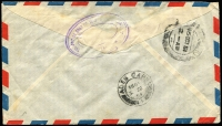 "Lot 1443 [2 of 7]:1893-1955 Cover Selection including 1893 Bristol (UK) to Aden with Proud Type D22 'AP4/93' arrival backstamp, 1937 ½a to 2a tied to cover to UK by '4APR37' cancels, 1951 to UK with KGVI 2½a endorsed ""FORCES AIR MAIL"", 1951 Kuwait to Aden inter-bank cover with Aden Camp arrival backstamp, plus two other items; also Benghiat & Sons (Turkish shop, Aden) PPCs x3, showing Aden scenes, all used within UK. (9 items)"