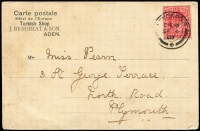"Lot 1174 [6 of 7]:1893-1955 Cover Selection including 1893 Bristol (UK) to Aden with Proud Type D22 'AP4/93' arrival backstamp, 1937 ½a to 2a tied to cover to UK by '4APR37' cancels, 1951 to UK with KGVI 2½a endorsed ""FORCES AIR MAIL"", 1951 Kuwait to Aden inter-bank cover with Aden Camp arrival backstamp, plus two other items; also Benghiat & Sons (Turkish shop, Aden) PPCs x3, showing Aden scenes, all used within UK. (9 items)"
