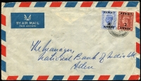 "Lot 1443 [1 of 7]:1893-1955 Cover Selection including 1893 Bristol (UK) to Aden with Proud Type D22 'AP4/93' arrival backstamp, 1937 ½a to 2a tied to cover to UK by '4APR37' cancels, 1951 to UK with KGVI 2½a endorsed ""FORCES AIR MAIL"", 1951 Kuwait to Aden inter-bank cover with Aden Camp arrival backstamp, plus two other items; also Benghiat & Sons (Turkish shop, Aden) PPCs x3, showing Aden scenes, all used within UK. (9 items)"