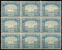 Lot 1276 [2 of 3]:1937 KGVI Pictorials ½a (marginal), 2½a & 3½a (one stamp torn) blocks of 9, mild gum toning, majority of units MUH, Cat £190+. (3 blks)