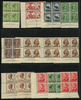 Lot 159 [2 of 3]:1940s-60s Mint Imprint Blocks many blocks of 4 (couple 8½d Aborigine gutter blocks of 8), mostly fine mint/MUH. (40+ blocks).
