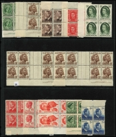 Lot 159 [3 of 3]:1940s-60s Mint Imprint Blocks many blocks of 4 (couple 8½d Aborigine gutter blocks of 8), mostly fine mint/MUH. (40+ blocks).