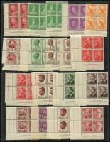 Lot 159 [1 of 3]:1940s-60s Mint Imprint Blocks many blocks of 4 (couple 8½d Aborigine gutter blocks of 8), mostly fine mint/MUH. (40+ blocks).