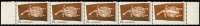 Lot 635:1971 Aboriginal Art 20c Bark Painting error Sepia omitted on the 5th unit of a horizontal strip of 5 BW #563c, fresh MUH, Cat $3,500. Only one sheet recorded with this error, so only 10 such strips can exist. Ceremuga Certificate (2017).