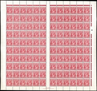 Lot 562:1d Carmine-Rose Harrison Printing Plate 3 complete sheet of 120 with sheet margins intact (some perf separations at base) including T.S.Harrison two-line ('N' over 'MP') imprint and all Brusden White listed flaws between BW #74(3)d-s, few tonespots on reverse otherwise fresh MUH. Rare opportunity to acquire complete sheet, Cat $14,500+.