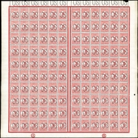 Lot 503:1d Red Die I Perf Large 'OS' Plate C complete sheet of 120 with sheet margins intact (tiny fragment of upper margin missing) including 'CA' & 'JBC' Monograms in lower margins, '25 Sheets' handstamped on reverse of upper-right corner, includes all Brusden White listed flaws between BW #2(C)d-h & j-n and two units in top row with Partial offsets (some other units with minor offsets), couple of trivial gum adhesions, otherwise fine fresh MUH. Seldom offered, especially so fine, Cat $9,000+.