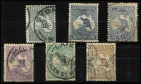 Lot 553 [2 of 2]:2d to 5/- Set, few nibbed perfs, datestamp cancels, Cat $1,200+. (7)