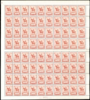 Lot 591:1935 2d Silver Jubilee Plate 1 complete sheet of 80 in experimental scarlet shade BW #166B, sheet margins fully intact (few reinforced marginal perf separations) with John Ash imprint at base; also Plate 1 corner block of 4 in the normal carmine-red shade BW #166A included for shade comparison, fresh MUH, Cat $3,200+.