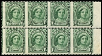 Lot 340:1942-50 1½d Green QE Wmk CofA marginal block of 8 with Misplaced perforations (3mm to left) BW #226bb, one unit with bend, six units MUH, Cat $2,400+.