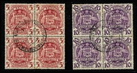 Lot 598 [3 of 3]:1949-50 Arms 5/- to £2 set BW #268-71 blocks of 4, fine used. (4 blocks)