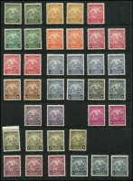 Lot 1384 [3 of 5]:1897-1969 Most Mint Selection including 1897 Diamond Jubilee 2/6d white paper (Cat £110), blued paper used ¼d, ½d & 2½d, 1906 Nelson set, 1921-24 Badge set, 1938-47 Badge set duplicated to 5/- x3 plus 2½d ultramarine Mark on central ornament, 1950 KGVI pictorial set, QEII definitive & commemorative sets MUH, condition mostly fine, Cat £600+. (170+)