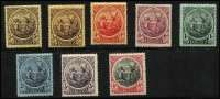 Lot 1391 [2 of 3]:1916-20 Seal ¼d to 3/- set including Gibbons listed shades for ¼d, ½d, 1d & 3d, plus 1918-20 4d & 3/- Change of Colours SG #181-91 & 199-200, fine MLH/MVLH, Cat £220+. (20)