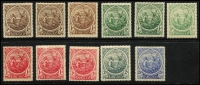 Lot 1391 [3 of 3]:1916-20 Seal ¼d to 3/- set including Gibbons listed shades for ¼d, ½d, 1d & 3d, plus 1918-20 4d & 3/- Change of Colours SG #181-91 & 199-200, fine MLH/MVLH, Cat £220+. (20)