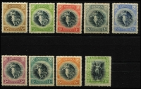 Lot 1392 [2 of 3]:1920-21 Victory ¼d to 3/- set including Wmk Script CA 1d SG #201-12, fine mint, Cat £150. (12)