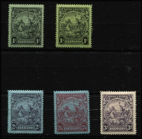 Lot 1466 [2 of 3]:1925-35 Badge ¼d to 3/- set SG #229-39 including all listed shades and changes of perf, fine mint, Cat £200+. (20)