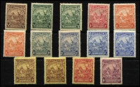 Lot 1466 [3 of 3]:1925-35 Badge ¼d to 3/- set SG #229-39 including all listed shades and changes of perf, fine mint, Cat £200+. (20)