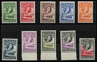 Lot 1221 [3 of 3]:1948-61 Selection comprising 1948 Silver Wedding, 1953-58 QEII ½d to 10/- and 1961 Postage Due sets, SG #136-37, 143-53 & D10-12, fresh MUH, Cat £140+. (17)