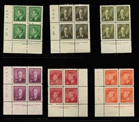 Lot 429 [3 of 7]:1946-1968 Mostly Imprint Blocks including 1946 7c Geese Air & 20c Harvester, 1950 10c Furs, 1956 20c & 25c Industry, etc, all fresh MUH. (120+ items )